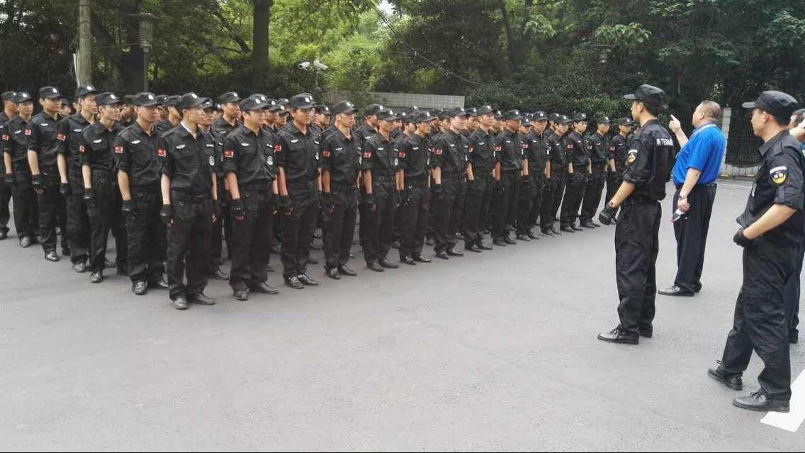 上海保镖公司阅兵典礼