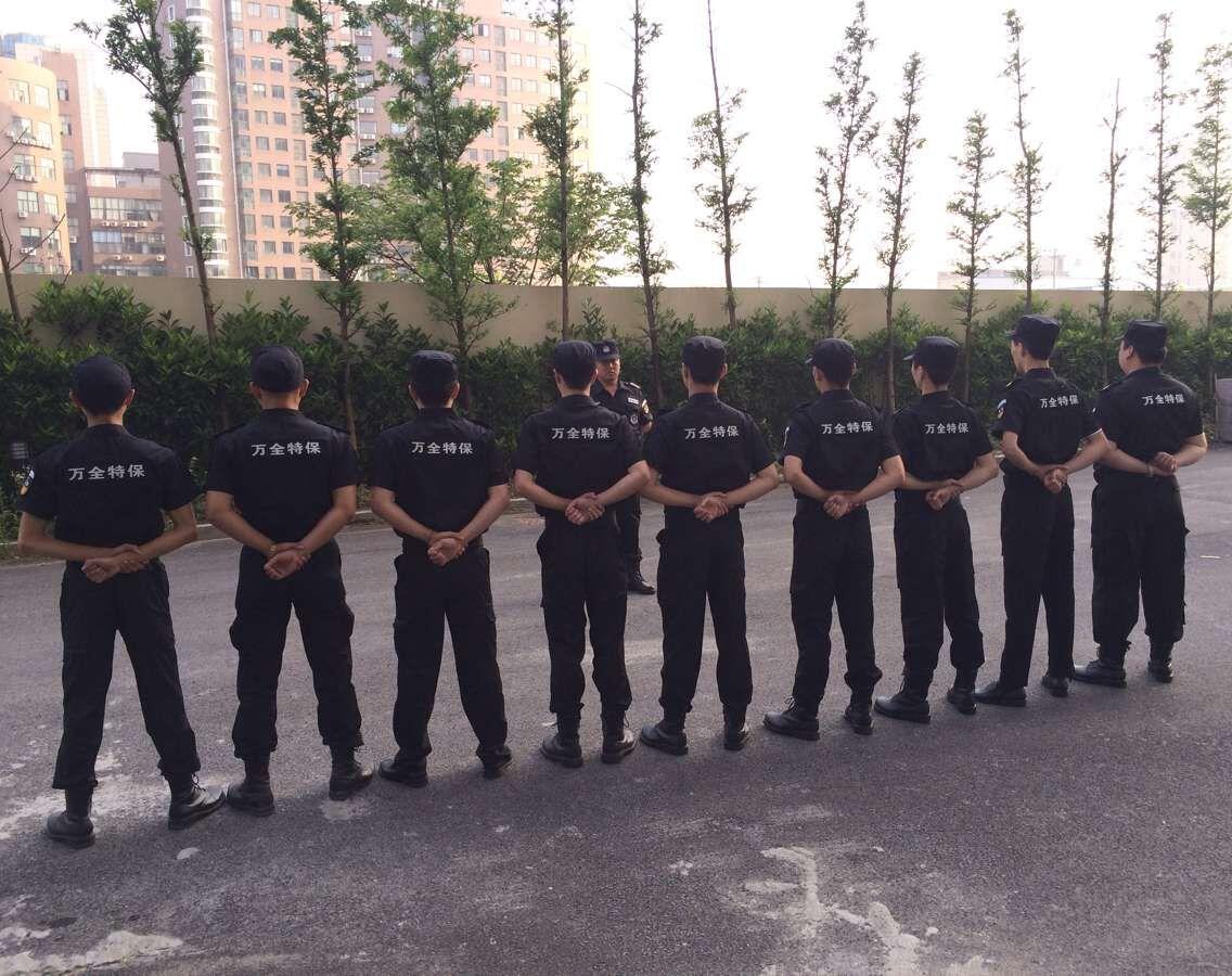 上海保安公司出勤玉渊潭公园巡逻