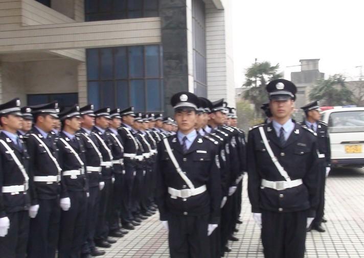 上海保镖公司新闻
